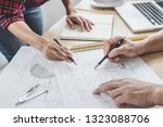 construction and structure... | Shutterstock . vector #1323088706