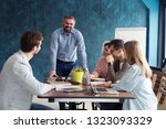 human resource manager training ... | Shutterstock . vector #1323093329