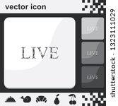 on air stream flat set of... | Shutterstock .eps vector #1323111029