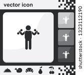 man with dumbbells flat set of... | Shutterstock .eps vector #1323112190