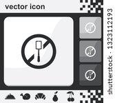 no selfie flat set of buttons... | Shutterstock .eps vector #1323112193
