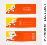 set of three horizontal banners ... | Shutterstock .eps vector #1323163076
