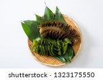 japanese health food  seaweed... | Shutterstock . vector #1323175550