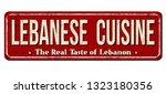 lebanese cuisine vintage rusty... | Shutterstock .eps vector #1323180356