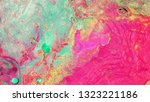 colorful sparkling paints mix... | Shutterstock . vector #1323221186