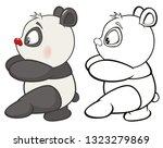 vector illustration of a cute...   Shutterstock .eps vector #1323279869