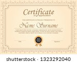 certificate. template diploma... | Shutterstock .eps vector #1323292040