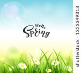 spring or summer nature.... | Shutterstock . vector #1323349313