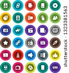 white solid icon set  cinema... | Shutterstock .eps vector #1323381563