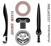 Ancient Greece Set. Shield Wit...