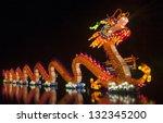 china light dragon | Shutterstock . vector #132345200