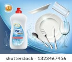 dishwashing liquid soap. clean... | Shutterstock .eps vector #1323467456