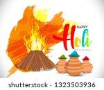happy holi vector elements for... | Shutterstock .eps vector #1323503936