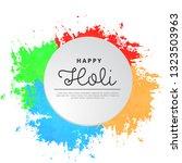 happy holi vector elements for... | Shutterstock .eps vector #1323503963