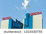 odessa  ukraine   july 22  2013 ... | Shutterstock . vector #1323530750