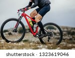 close up professional cyclist... | Shutterstock . vector #1323619046