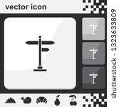 signpost flat set of buttons...   Shutterstock .eps vector #1323633809