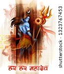 illustration of lord shiva ...   Shutterstock .eps vector #1323767453