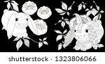 coloring pages. coloring book...   Shutterstock .eps vector #1323806066