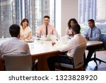 group of business professionals ... | Shutterstock . vector #1323828920