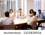 group of business professionals ... | Shutterstock . vector #1323828926
