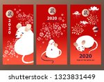 happy new year 2020. funny... | Shutterstock .eps vector #1323831449