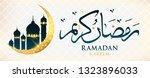 creative arabic islamic...   Shutterstock .eps vector #1323896033