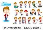 brunette schoolboy in red shirt ... | Shutterstock .eps vector #1323915053