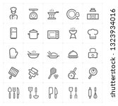 icon set   kitchen utensils and ... | Shutterstock .eps vector #1323934016