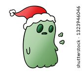 hand drawn christmas gradient... | Shutterstock .eps vector #1323946046