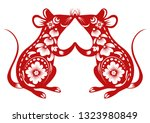 chinese zodiac sign year of rat ... | Shutterstock .eps vector #1323980849