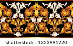border with golden elements.... | Shutterstock .eps vector #1323991220