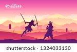 japan warriors with sword... | Shutterstock .eps vector #1324033130