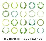 set of green circular... | Shutterstock .eps vector #1324118483