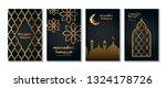 ramadan kareem set of posters ...   Shutterstock .eps vector #1324178726