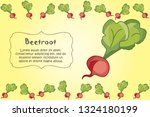 card for kitchen notes. blank... | Shutterstock .eps vector #1324180199
