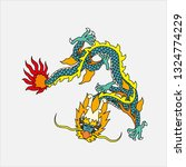colored tattoo dragon vector | Shutterstock .eps vector #1324774229