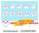 vector cartoon smiles. kawaii... | Shutterstock .eps vector #1324890389