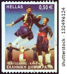 greece   circa 2002  a stamp... | Shutterstock . vector #132496124