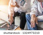 surgical doctor teamwork  er... | Shutterstock . vector #1324973210