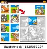 cartoon illustration of...   Shutterstock .eps vector #1325053229