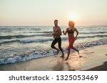 handsome caucasian man and... | Shutterstock . vector #1325053469