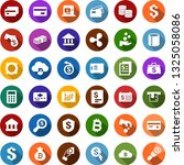 color back flat icon set  ... | Shutterstock .eps vector #1325058086