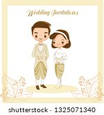cute thai bride and groom for... | Shutterstock .eps vector #1325071340