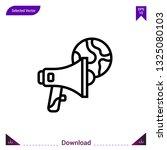 loudspeaker icon vector . best...