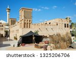 the wall of old dubai in the ... | Shutterstock . vector #1325206706