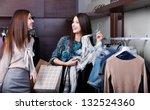 two girlfriends are joking... | Shutterstock . vector #132524360