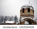 ruins of ancient assumption... | Shutterstock . vector #1325264420