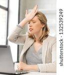 indoor picture of businesswoman ... | Shutterstock . vector #132539249