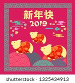 2019 chinese new year.year of... | Shutterstock .eps vector #1325434913